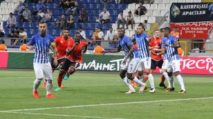 Adanaspor puanla tanıştı:1-1