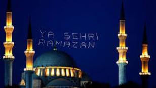 Şehr-i Ramazan Merhaba | Ramazan İlahisi