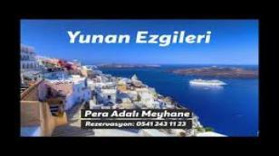 Yunan Meyhane Müzikleri - Pera Adalı Meyhane