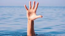 Baraj gölüne giren genç kayboldu
