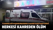 Adana'da korkunç olay! 12 yaşındaki çocuk 8 yaşındaki kardeşini öldürdü!